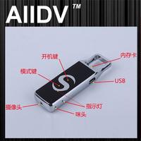 AT007 Alloy U disk camera mini camera recorder dvr/HD mini U disk camera