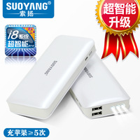 Suoy mobile power 10000  for SAMSUNG    for apple   millet general charge treasure