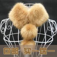 Sub faux fur collar scarf muffler scarf false collar faux fox fur scarf collar female