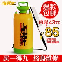 free shipping by fedex 14 portable manual high pressure washing device household washing machine auto supplies car water gun