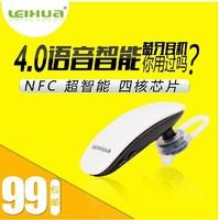 LeiHua Bluetooth V4.0 NFC Intelligent voice stereo Bluetooth headset Samsung mobile phone universal