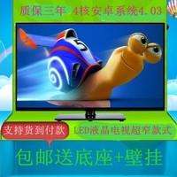 "2014 New Hot Sale 32"" - 55"" Plasma Hotel Tv 1080p (full-hd) Red Hdmi Wine Red Purple Blue 32 37 Led 42 26 Intelligent 3d Tv Wifi"