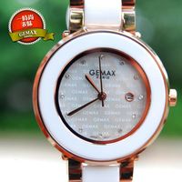 Wrist Watch The trend of fashion brief white ceramic calendar window gemax waterproof