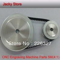 Free Shipping Timing Belt Pulleys /Synchronous belt deceleration suite 5M (4:1) CNC Engraving Machine Parts