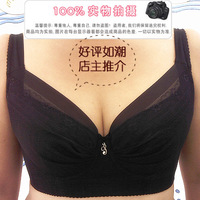Summer mm single-bra big bra large cup thin plus size full cup adjustable underwear accept supernumerary breast push up