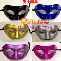 Croons male mask halloween party mask croons male mask  30pcs