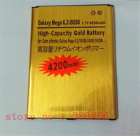 free shipping for 4200MAH HIGH CAPACITY  REPLACEMENT BATTERY for SAMSUNG Galaxy mega 6.3 I9200 I9205 I9208  brand battery