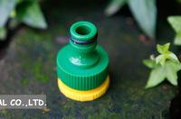 Free shipping 10pcs/lot  D24mm plastic water fittings/plastic water nozzle water fittings