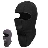 E0004 Outdoor Sports Balaclava Mask Windproof Full Face Neck Guard Scarf Masks CS Sports Riding Cycling