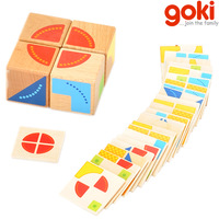 Goki boxed jigsaw puzzle wool toy 2 - 6 baby