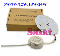 LED Ceiling Light Replace Lamp Plate SMD 5730 Ceiling light lamp Circle Plate 5W/7W/12W/18W/24W