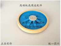 Cpe200 2000pf 14kv 150kva high voltage ceramic capacitor high frequency machine high frequency