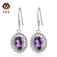 Free Shipping Natural Amethyst Jewelry Earrings Fashion Circle 925 Pure Silver Female Eardrop High Quality