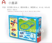 Freeshipping Thomas the Train , Thomas & Friends TrackMaster A Style 23.5 x 16 x 5.5 cm , Children Toy ,child gift ,with box