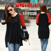 2013 autumn new arrival women's o-neck loose sweater pullover sweater color block decoration basic shirt