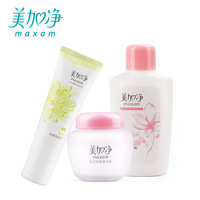 Tremella cream pearl honey gingko facial cleanser piece set nourish moisturizing  free shipping