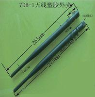 7DB Black Plastic Cover Case Shell for GPS Antenna mast 5.8G 2.4G 1.2G 265/275mm