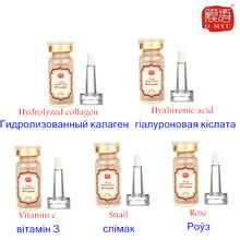 5pcs/lot  Hydrolyzed Collagen + Hyaluronic Acid + Vitamin C + Rose + snail liquid oil  A trial combinations 10ml/bottle