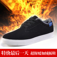 2013 autumn and winter casual skateboarding shoes male scrub HARAJUKU plus velvet thermal cotton-padded shoes male shoes