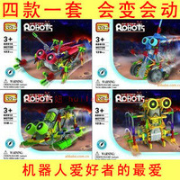 LOZ small eyes intelligence robot toy building blocks assembled electric plug Son Tong Yizhi fight over the age of 6 7 10