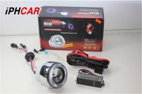 2''Inch 12V 35W Motorcycle Bi-Xenon Headlamp Len Suit for H1 H4 H7