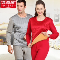 Silk feather cotton golden flower male women's thermal underwear thickening plus velvet gift box