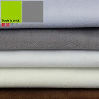 Multicolor handmade diy super undercoat plush cloth fabric backdrop toy cloth counter cloth