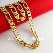 cheap figaro chain