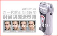 Men's Shaver Electric Razor rechargeable hairclipper barba beard hair trimmer clipper shaving machine shaver for men women