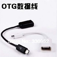 Mobile OTG adapter cable data cable microOTG