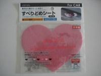 Daiso car mobile phone perfume seat emblem slip-resistant pad