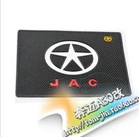 Jac refine friendly s5 a30 emblem belt refit slip-resistant pad mobile phone pad glove pad