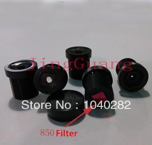 5PCS/LOT 2.1mm single lens reflex camera / camera / small / wide-angle lens / hemisphere special lens IR(China (Mainland))