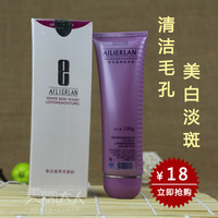 Cosmetics nourishing whitening facial cleanser 100g