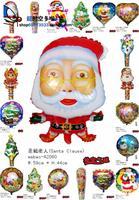 Balloon Christmas elizabethans snowily 1 bag