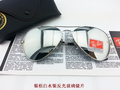 Wholesale men Polarized sunglasses New Female men sun glasses HOT ,Send the original packing.