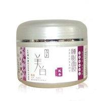 Cosmetics 3 whitening sleeping mask 250g nbsp . 250