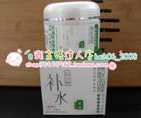 3 ! tong ren tang cosmetics moisturizing sleeping mask 250g