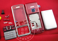 Free shipping Retail mobile phone housing for NOKIA 6300, case for NOKIA 6300