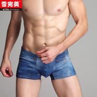 Free shiping,(2pcs/lot), 2 male 100% cotton panties faux denim panties male trunk u 100% male cotton legging