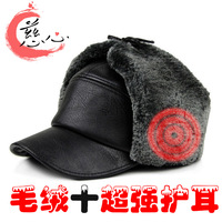 Free shipping The elderly hat Men winter hats male hat scarf quinquagenarian hat male