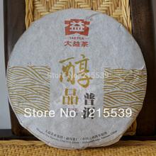 [GRANDNESS] Mellow Puer Fragrant 2013 yr 301 Menghai DAETEA Dayi Ripe Shu Puer Pu Erh Pu Er Tea,100% Quality Guarantee 357g cake
