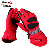 Makino ma outdoor male ride ski gloves thickening autumn and winter hiking sports windproof winter protection