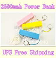 Christmas gift Power Bank Perfume mobile power 2600MAH portable 18650 USB External Backup Battery charger 150pcs free shipping
