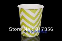 popular light cup