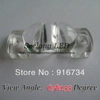 50Pcs 1W 3W LED Lens Single Street Light Led Lens Dual View Agnle 67&155 Degree Led Street Light Peanut Led Lens