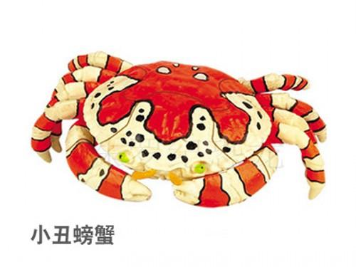 4d stereo assembling dinosaur egg dinosaur toys ocean animal model generation clown crab(China (Mainland))