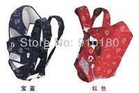 New popular Front & Back Baby Carrier Infant Comfort Backpack Sling Wrap Harness
