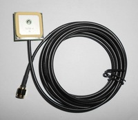 Active GPS Antenna with SMA Male Connector