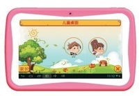 Free shipping Honey i5 Children's learning 8gb tablet